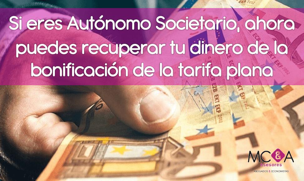 Si eres autónomo societario ahora puedes recuperar tu dinero de la bonificación de la tarifa plana